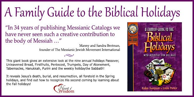 This giant, 585 page telephone-size book gives an an extensive look at the nine annual holidays: Passover, Unleavened Bread, Firstfruits, Pentecost, Trumpets, Day of Atonement, Tabernacles, Hanukkah, Purim and the weekly holiday–the Sabbath!
