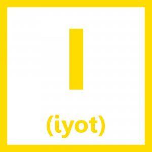 İyot (I)