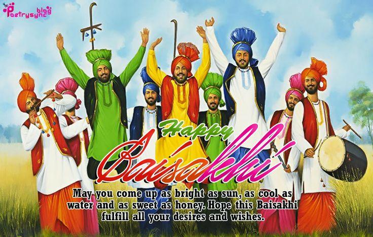 Happy Baisakhi 2014 Greeting Card with Punjabi Bhangra