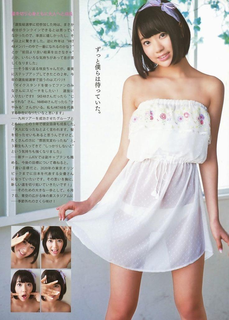 JIPX(Japan Idol Paradise X) :: HKT48 Sakura Miyawaki Sakura Sake on Bomb Magazine
