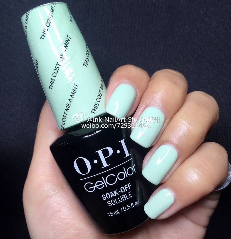 What are some colors of OPI gel nail polish?