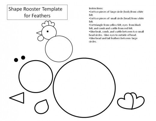 Template to print to make a rooster from simple shapes  can use real feathers for the tail.  preschool or kindergarten classes