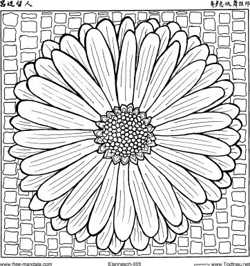 This is from a website with 102 free mandalas to color!  LOTS of cool ones in MANY styles!  Really love this website for my grown up coloring needs!