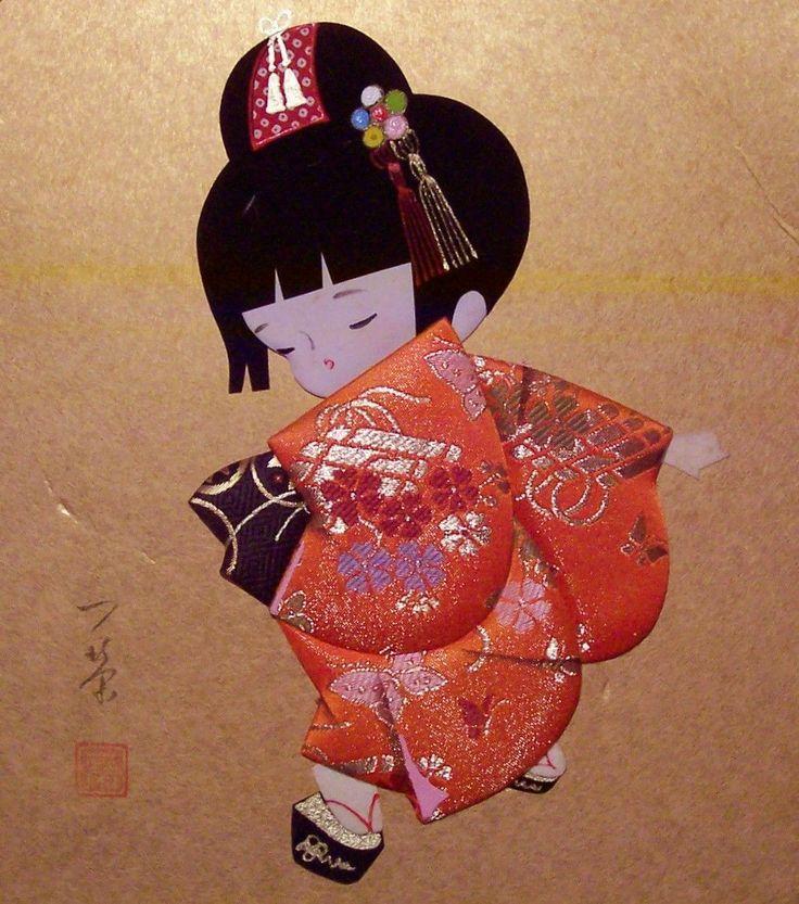 "Vintage Traditional Dress Japanese 9 5"" x 11"" Cloth Paper Doll   eBay"