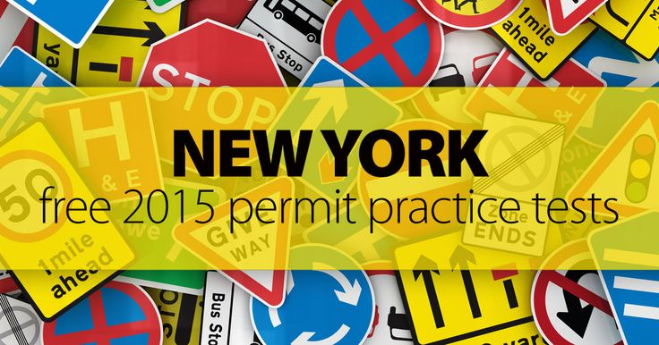 FREE NY DMV Permit Practice Test 2015