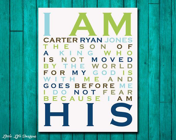 I Am His. Son of a King. Christian Wall Art. Boy Nursery Wall Art. Children's Room Decor. Baby Shower Gift. Personalized Room Decor. God.