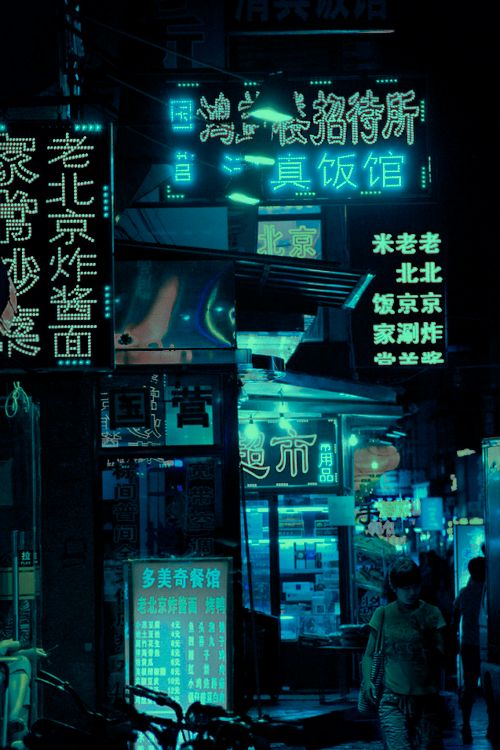 Cyberpunk Atmosphere. Neon Beijing --- A more neutral/monocolor palette.