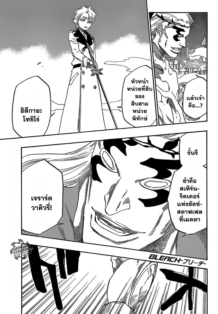 Bleach 659 อ านการ ต นออนไลน อ านการ ต น อ านการ ต นว นพ ช อ านการ ต นนาร โตะ อ านการ ต นญ ป น อ านการ ต นโทร โกะ อ Bleach Manga Bleach Free Manga Online