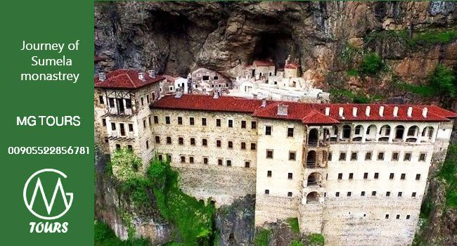 وكالة سياحية Mg Tours رحلة دير سوميلا House Styles Journey Mansions