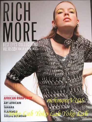 """Rich More vol. 105 2010"". Part 1 (the model). Journal of knitting. /编织幸福的日志-网易博客   Журналы по рукоделию   Постила"
