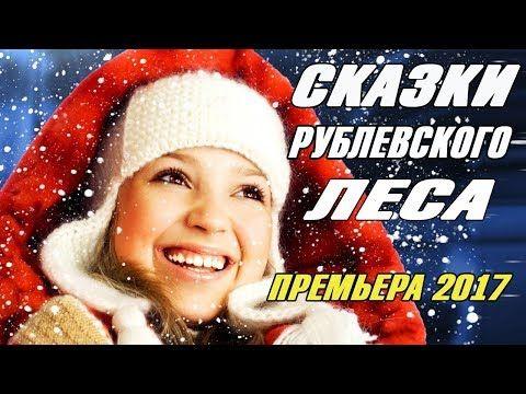 >СМОТРИМ ХОРОШИЕ ФИЛЬМЫ!!!. Обсуждение на LiveInternet - Российский Сервис Онлайн-Дневников