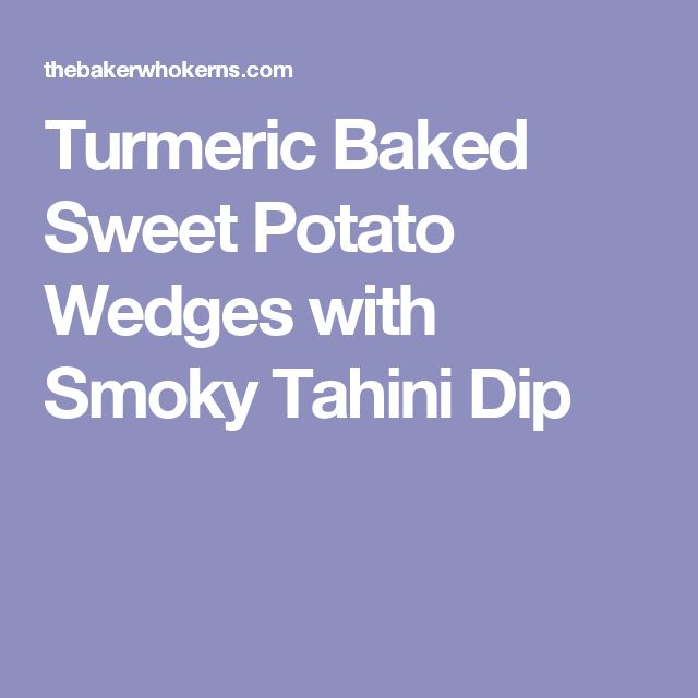 Turmeric Baked Sweet Potato Wedges with Smoky Tahini Dip