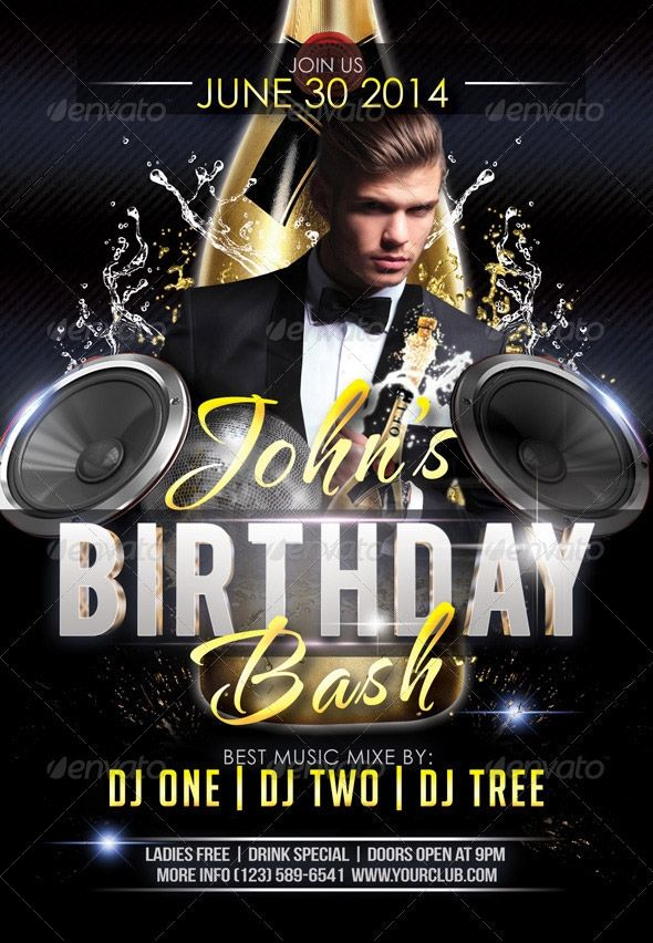 Birthday Bash Flyer Templates Birthday Flyer Flyer Template Elegant Birthday Party