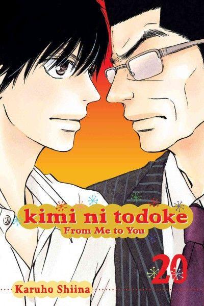 Kimi Ni Todoke 20: From Me to You (Kimi Ni Todoke): Kimi Ni Todoke: from Me to You 20 (Kimi Ni Todoke)
