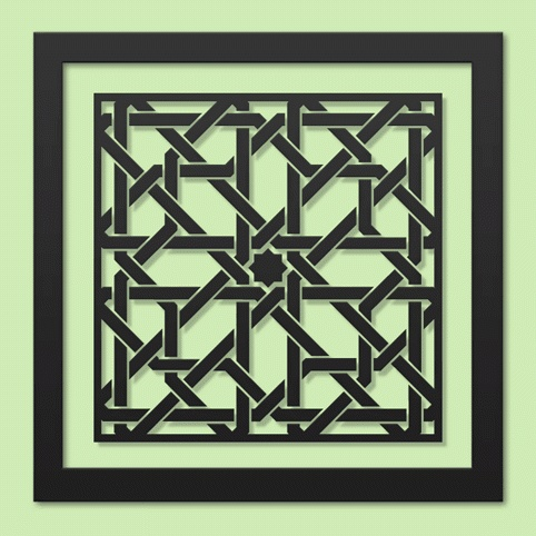 Attarine   This design is inspired by architecture from Fez, Morocco. It comes from the beautiful Attarine Madrasa, built in 1325.
