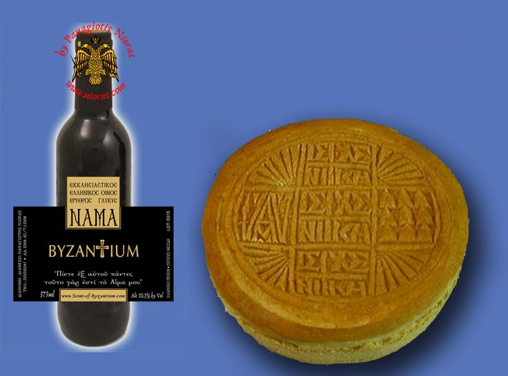 Holy Communion Wine Byzantium with Holy Prosfora Bread