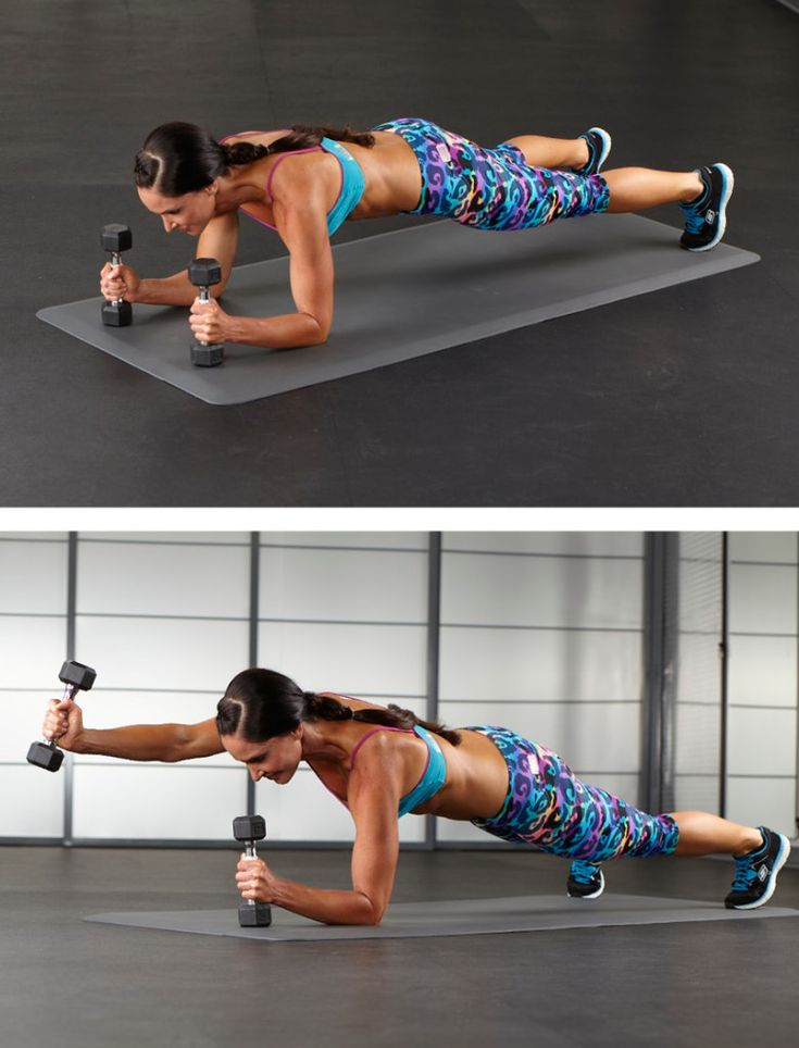 Low Plank Front Raise with Lori Harder