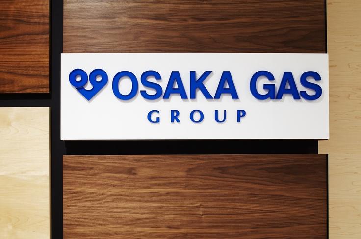 MKDC   Osaka Gas