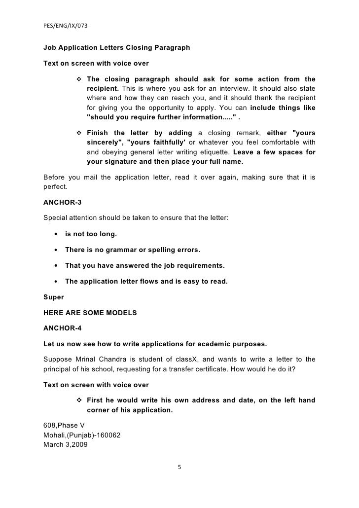 pes eng job application letters closing paragraph text letter - general job applications