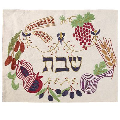 Yair Emanuel Embroidered Challah Cover - 7 Species Modern | Judaica Web Store