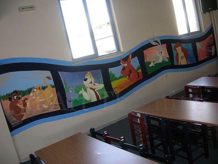 ζωγραφική παιδότοπου