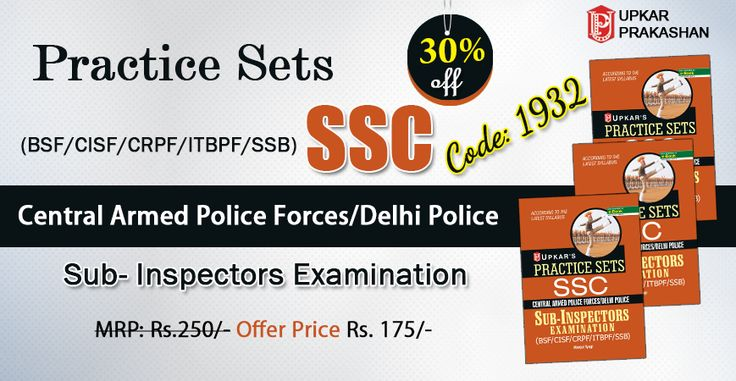 Practice Sets #SSC Central Armed #Police Forces/Delhi #Police Sub- #Inspectors #Examination (BSF/#CISF/#CRPF/#ITBPF/SSB) Books.#upkar #OnlineBooksStore #BSF