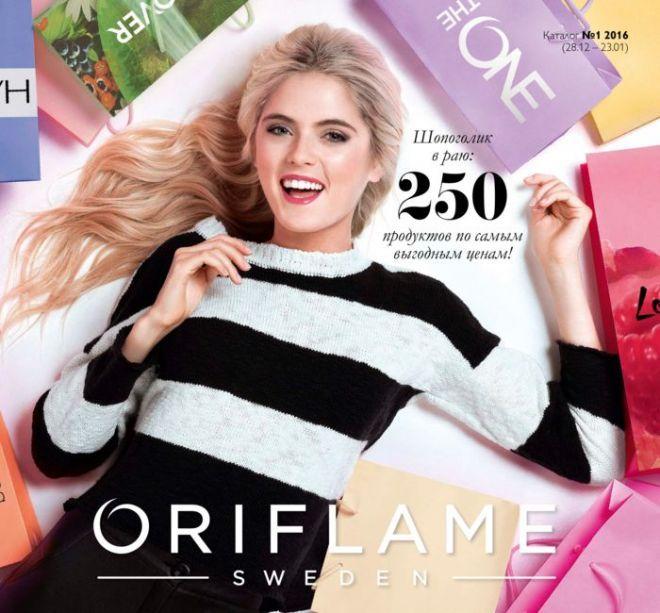 Oriflame – Publications – Print