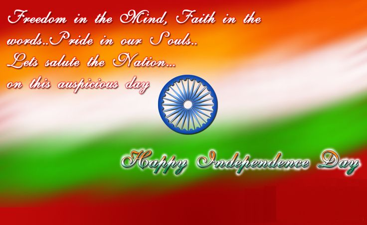 Independence Day Quotes01