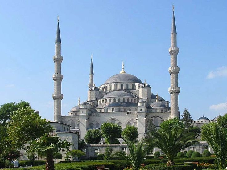 """Istanbul, Turkey"""