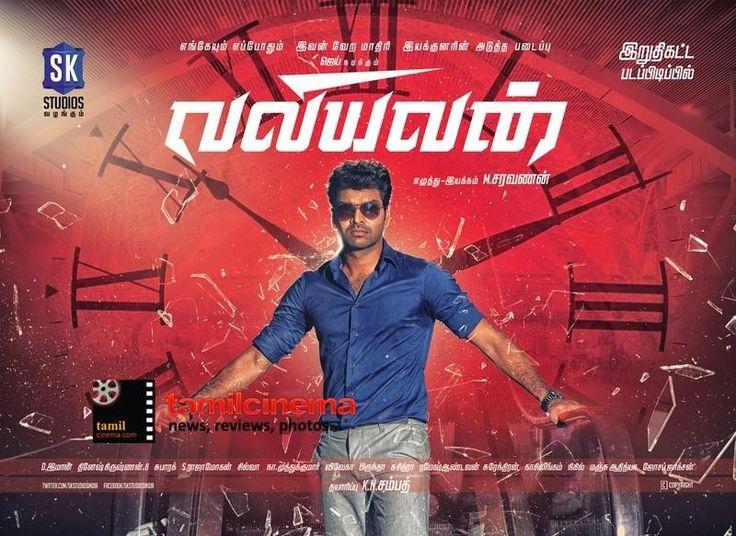 #Valiyavan Movie Posters  More Posters: http://tamilcinema.com/valiyavan-movie-posters/
