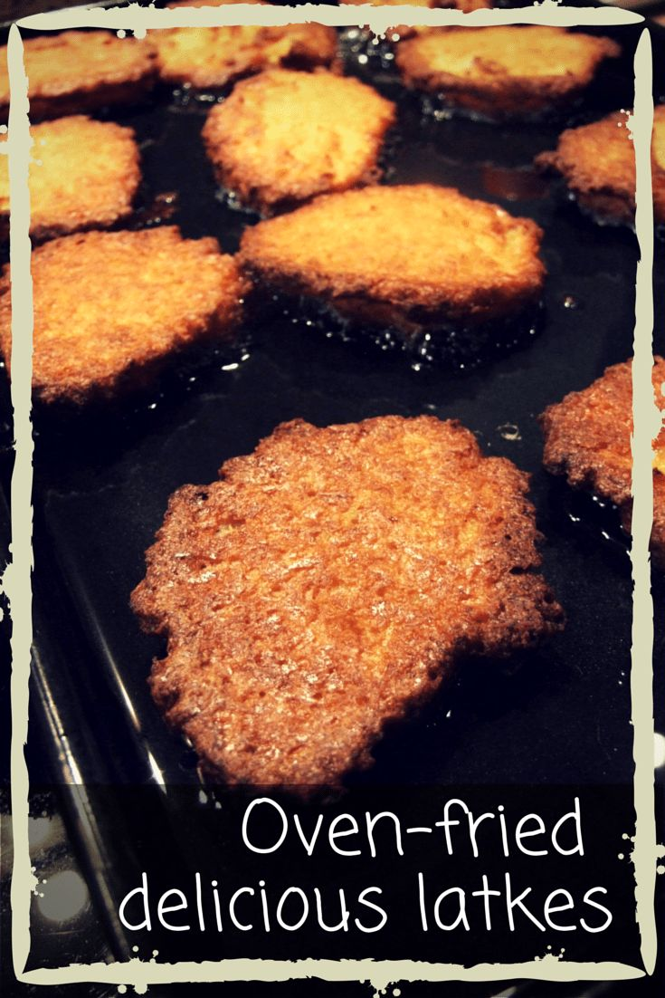 Oven fried latkes! All the deliciousness of hot potato pancakes with no mess, no fuss, and no standing by the stove for ages! Perfect for #Chanukah (& all year round). #hanukkah #jewish #recipe