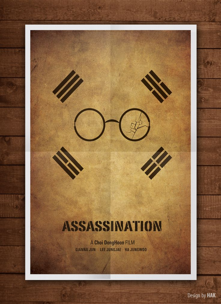 ASSASSINATION : 암살 2015  korea movie poster, minimalism design