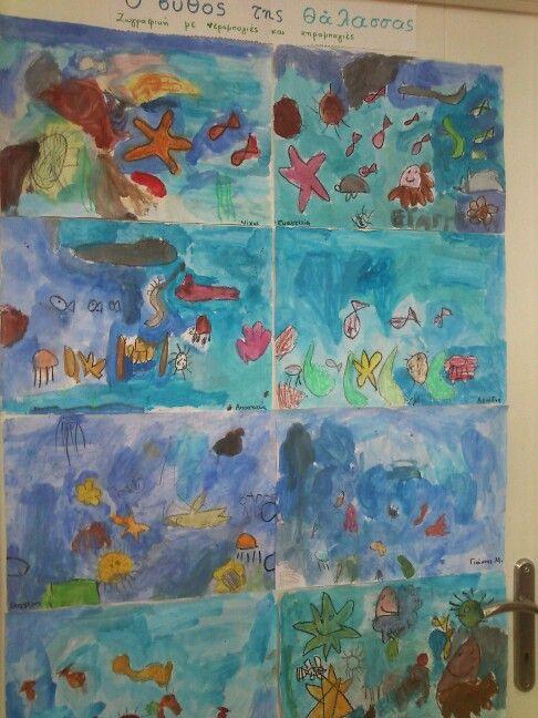 Ο βυθός της θάλασσας-ζωγραφική με κηρομπογιές κ νερομπογιές