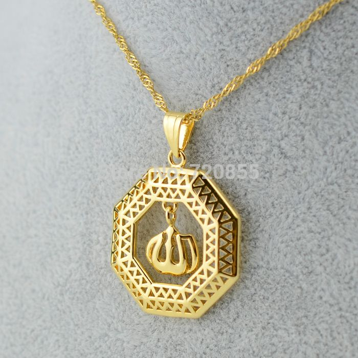 """Find More Chain Necklaces Information about Classical Hollow Design Islam Allah Pendant & Necklace 18""""/24"""" Chain 22k Real Gold Plated Filled Muslem Arab Good Jewelry Women,High Quality Chain Necklaces from Golden Mark Jewelry Factory on Aliexpress.com"""