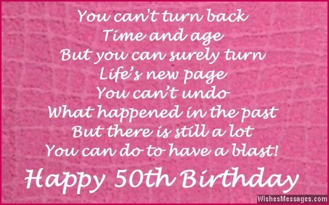 50th Birthday Wishes Quotes And Messages General