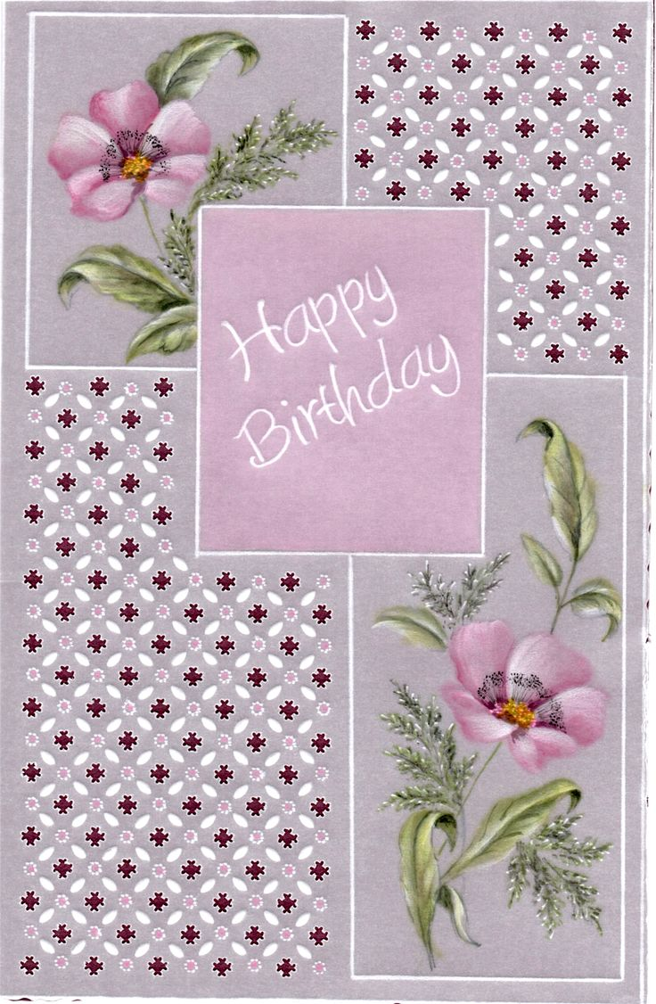 """We specialise in providing the very best quality card making downloads. Click to view """"Happy Birthday"""" - A Card Pattern Download DHProject 15 by Dorothy Holness Cards %% now."""