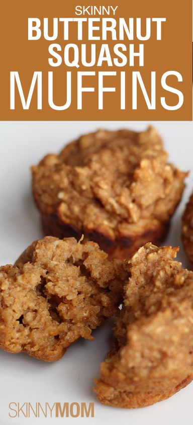 Skinny Butternut Squash Muffins! Make these in advanced and they will last you all week! Perfect healthy vegetarian breakfast or snack option!