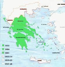 Το 1981 προστεθηκε η Θεσσαλια και ενα κομματι της Ηπειρου