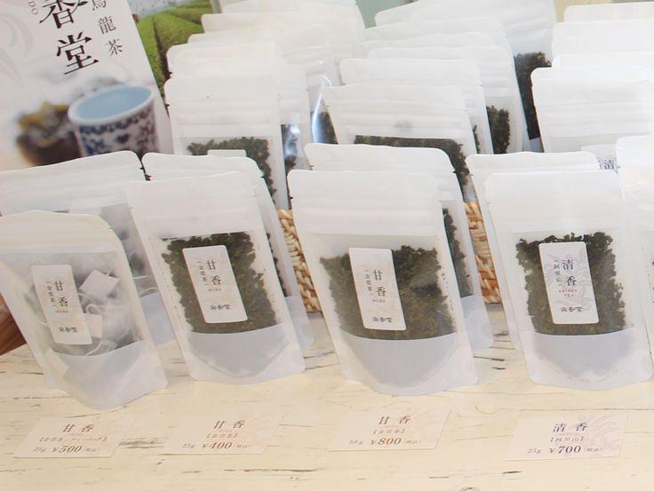 味と香りを吟味した最高級台湾烏龍茶を取り扱う聞香堂(もんかどう)の公式サイト。2017年2月5日(日)、3月5日(日)Slow マルシェ出店のお知らせ。