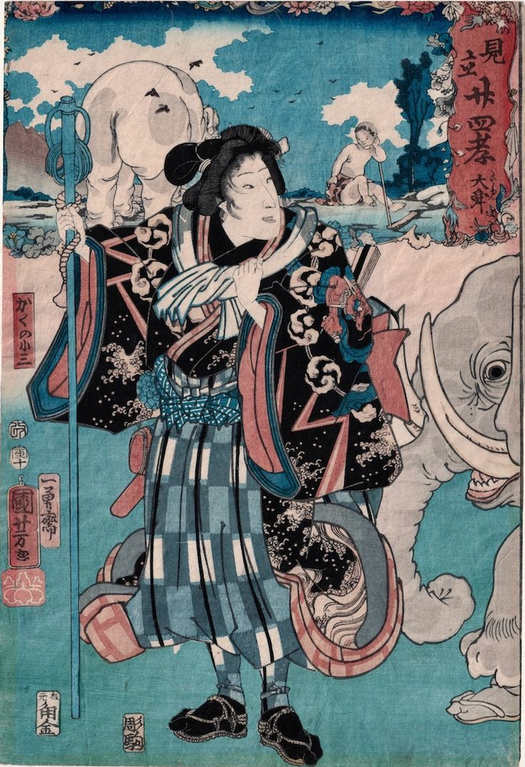 Utagawa Kuniyoshi (1797-1861) Twenty-four Selected Paragons of Filial Piety: Bando Shuka I in the Story of Taishun,  1855