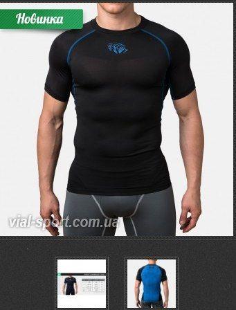 http://vial-sport.com.ua/brands/Peresvit-original/kompressionnaya-futbolka-peresvit-air-motion-compression-short-sleeve-t-shirt-black-blue  !! Компрессионная футболка Peresvit Air Motion Compression Short Sleeve T-Shirt Black Blue  ✔ Большой выбор товаров для единоборств и спорта   ✔Конкурентные цены, акции и распродажи ⬇ Купить, подробное описание и цена здесь ⬇…