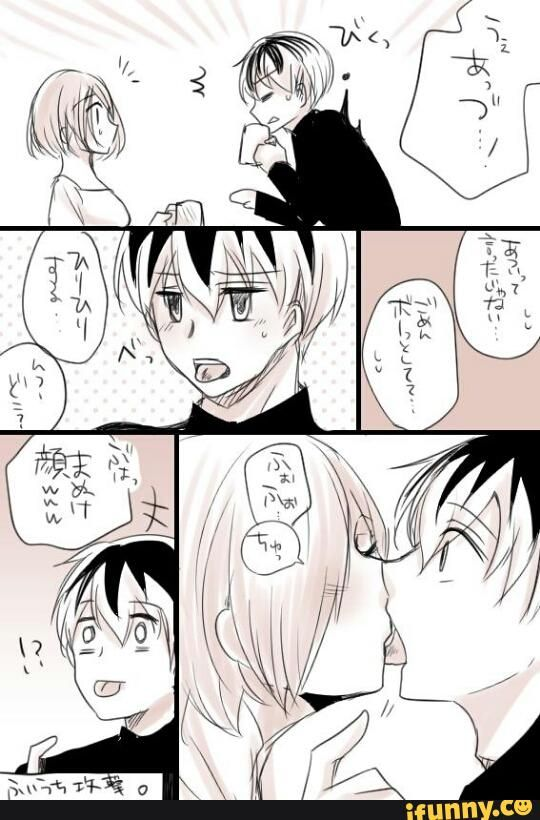 Haise:hrnn its too hot Touka:oh are you okay Haise:its nothing much just burned my toung Touka:oh do you want me to get something Haise:uhh no its okay Touka:but its my fault i want to help you Haise:?!? Touka:here ill.....kiss it Haise:?!?!?!?!
