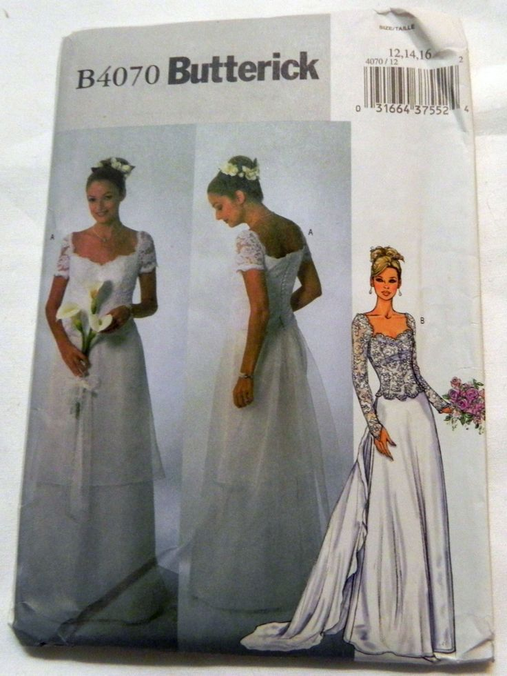Fancy Wedding Dress with lace overlays detachable train sewing pattern Butterick Size
