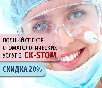 Бесплатные купоны только на Darvin.kz! Скидки от 50% до 90% в Алматы!