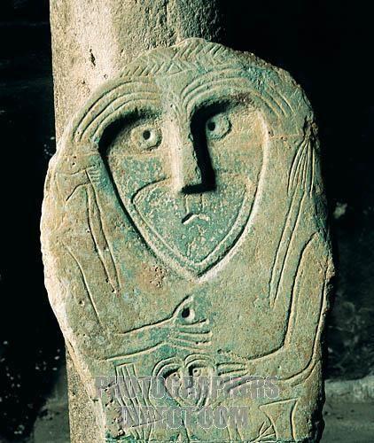 Scytho-Cimmerian stelae ancient Kurdistan, 6th century B.C.: Artifact