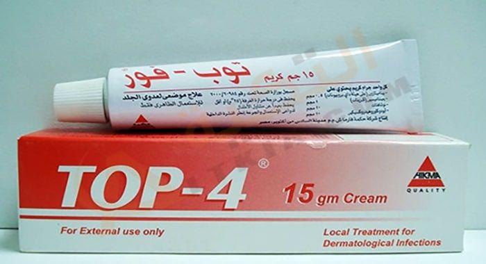 توب فور كريم Top 4 Cream مضاد للالتهابات الجلدية وهو أفضل كريم يمكن أستخدامه في حالة الإصابة بالفطريات حيث يحتوي هذا ال Google Play Gift Card Cream Treatment