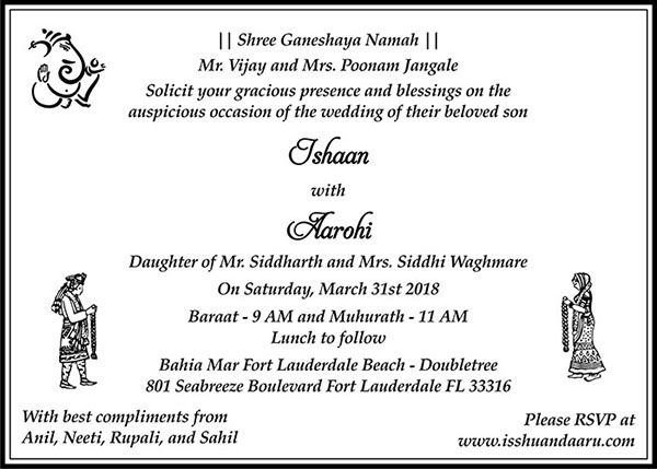 Hindu Wedding Cards Wordings Hindu Wedding Invitation Matter Hindu Wedding Invitations Wedding Invitation Matter Wedding Card Wordings