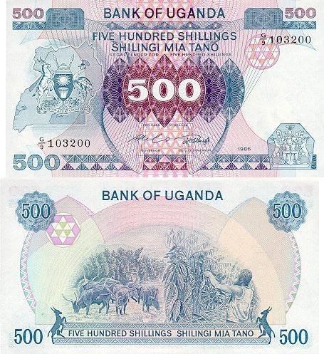 UGANDA 500 SHILLINGS 1986