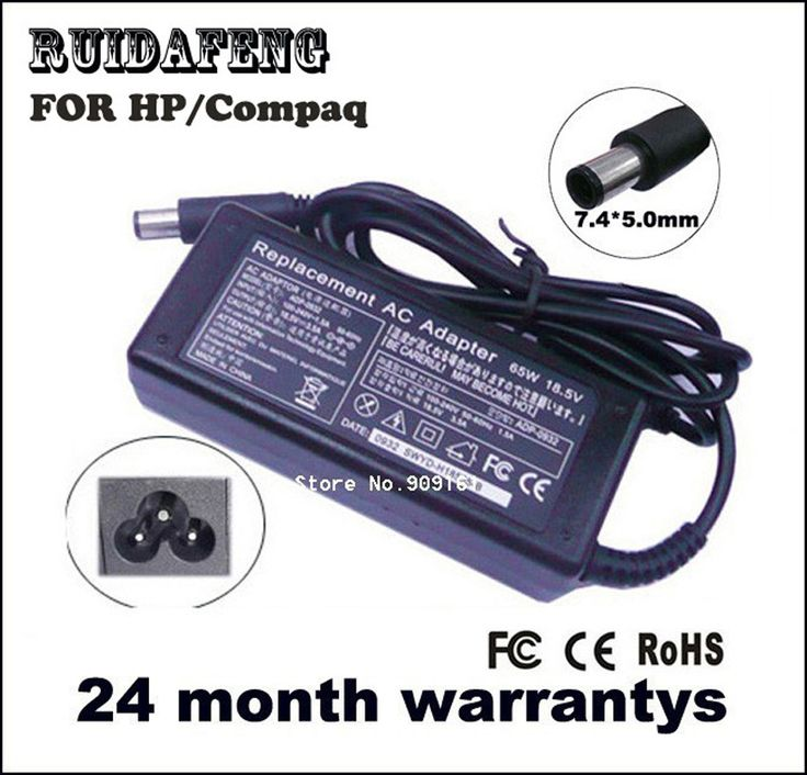 LAPTOP AC ADAPTOR 18.5V 3.5A 65W  FOR HP Compaq Pavilion DV3 DV4 DV5 DV6 DV7 DV3000