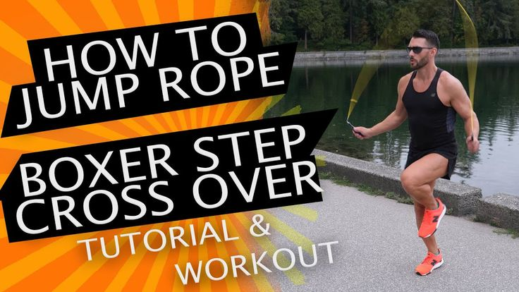 How to jump rope cross over boxer step step by step
